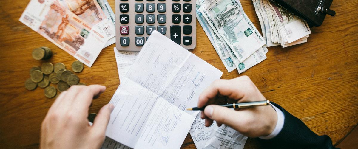 ¿Puedo solicitar préstamos para la cuesta de enero?